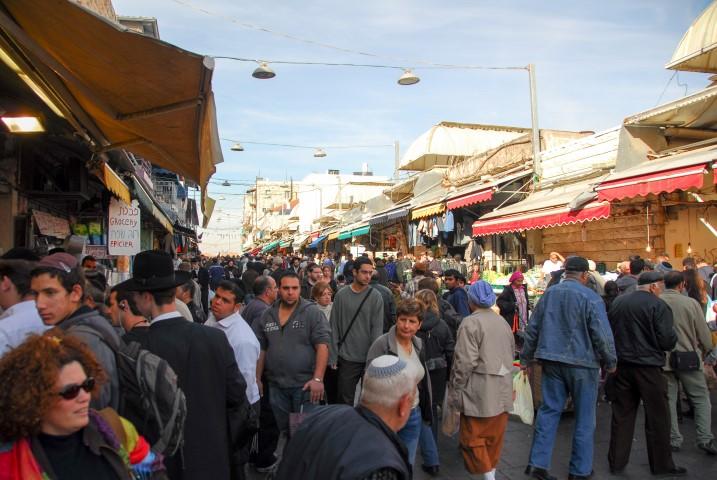 סיורים בירושלים - ימי גיבוש לקבוצות